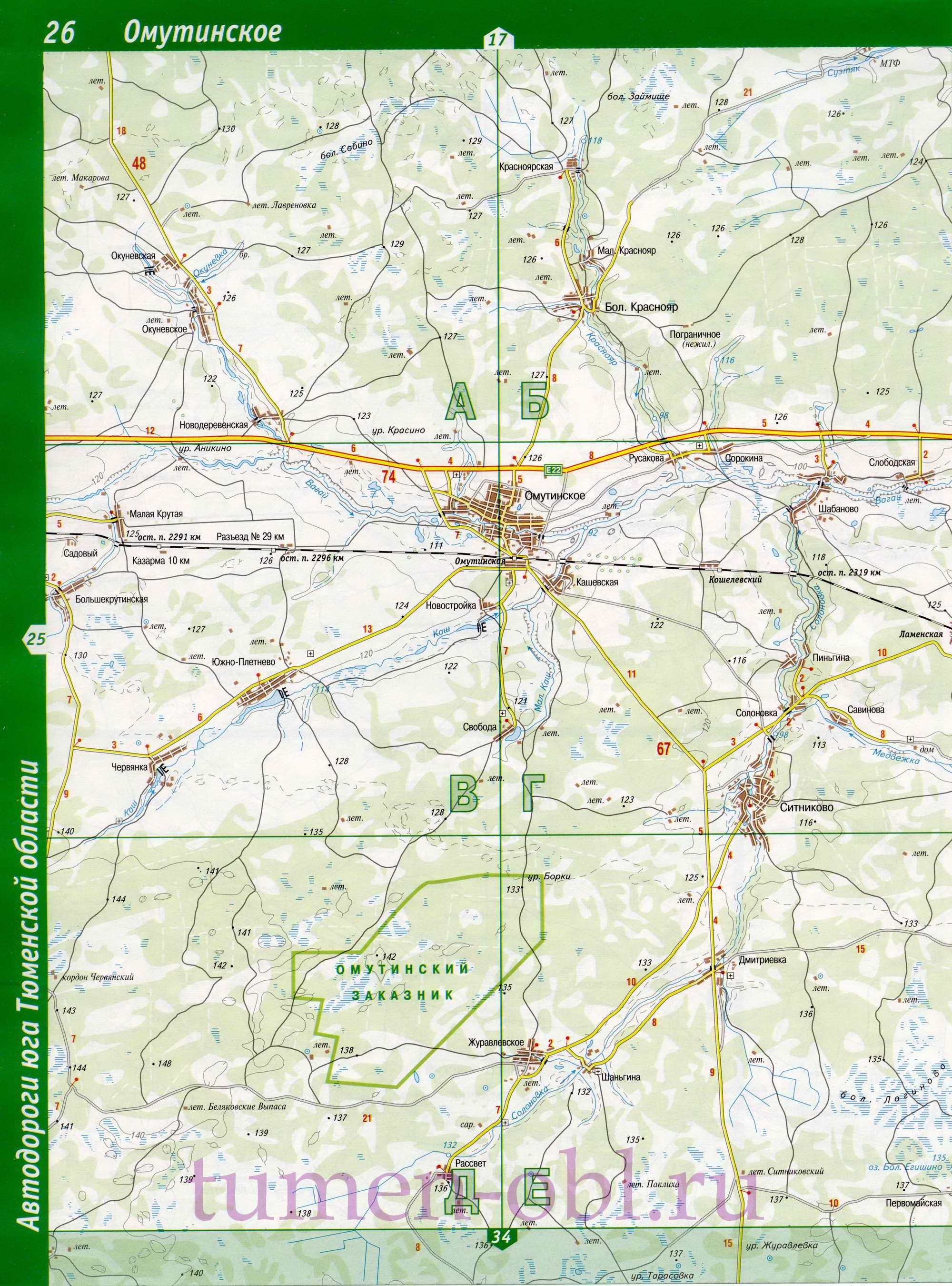 Карта омутинского района, тюменская обл. подробная карта - о.